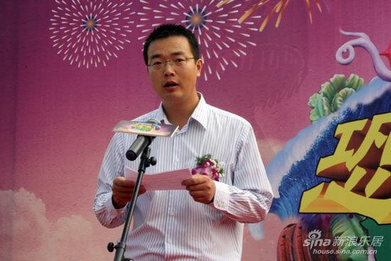 万科城项目总经理王万海致辞