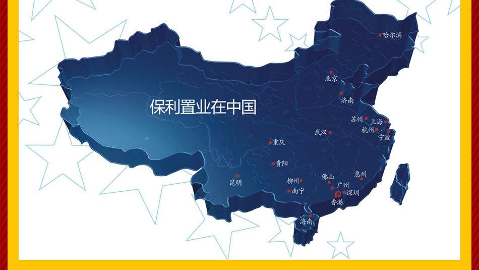 镇海新城行政中心